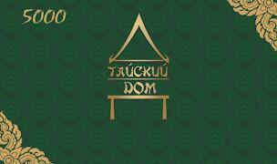 karta_5_litcevaia_storona_new.304x180